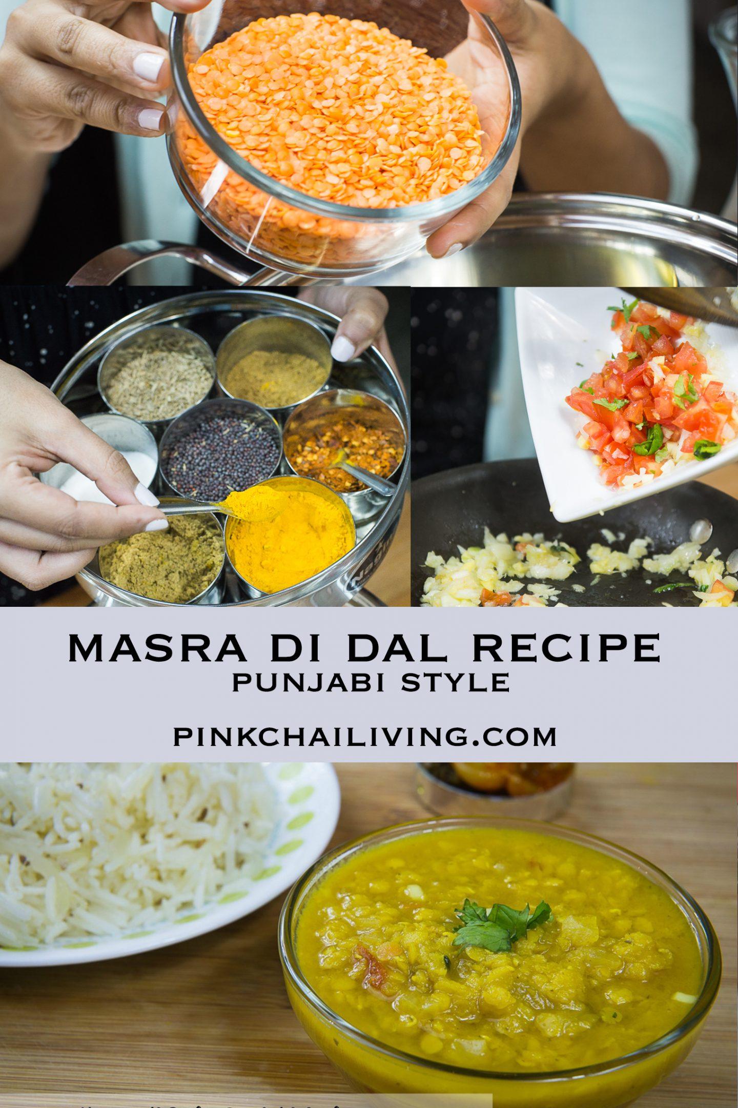 Masra Di Dal {Red Lentels} Punjabi Style Recipe | Pink Chai