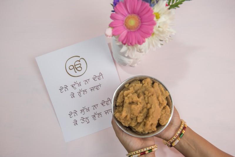 kara parshad recipe, pink chai